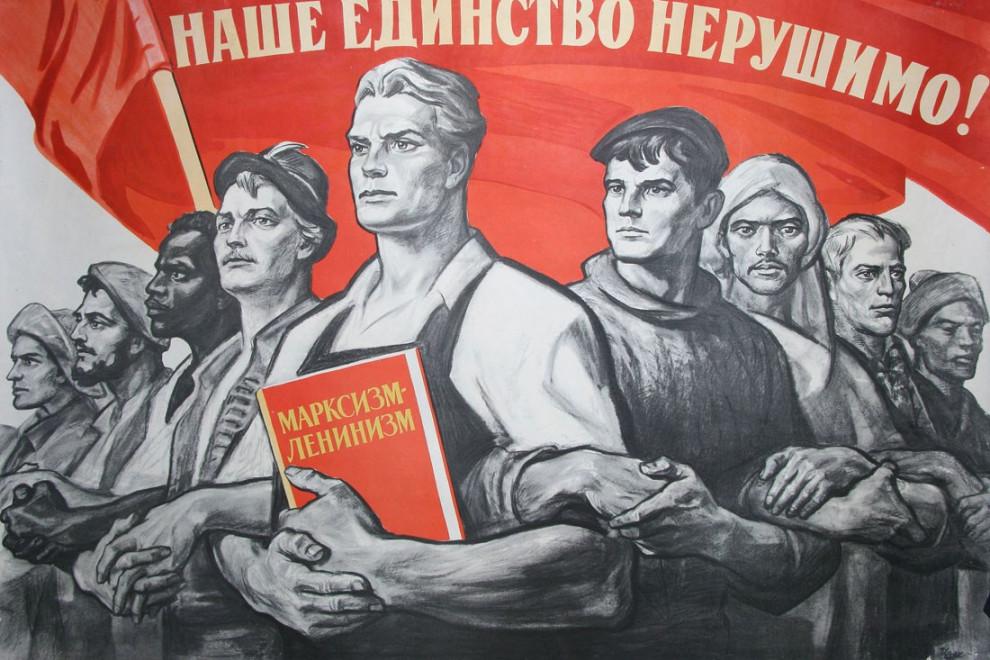 Diferencias anarquismo marxismo