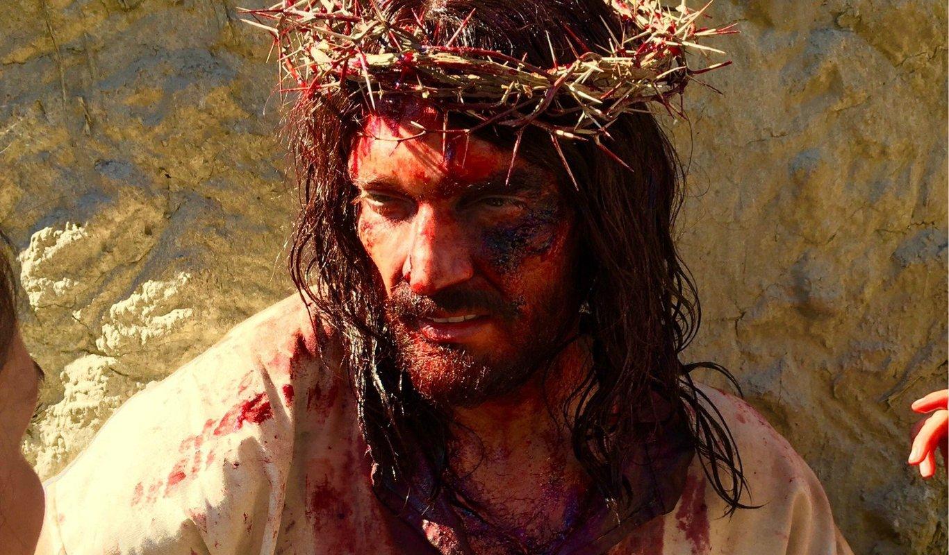 Jesús Nazaret